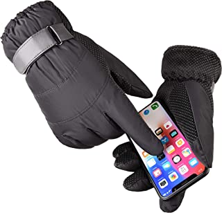 Men Adjustable Wrist Windproof Fleece Lined Thermal Non-Slip Silicone Gel Touch Screen Winter Outdoor Sports Gloves
