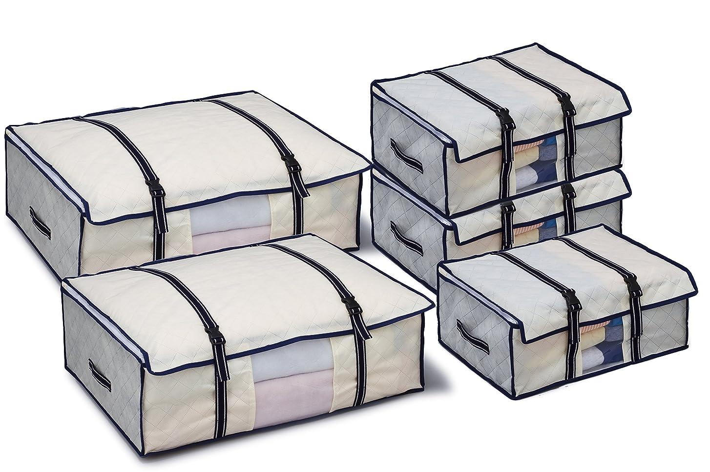 療法かわすラテンアストロ 衣装ケース 5個 (Mサイズ3個+Lサイズ2個)  ライトベージュ 不織布 活性炭消臭 ベルト付き 191-11