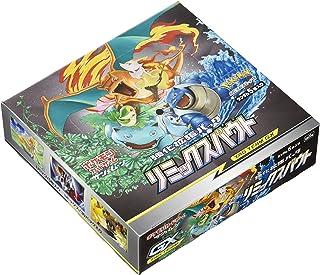 ポケモンカードゲーム サン&ムーン 強化拡張パック「リミックスバウト」 BOX