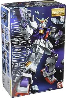 Bandai Hobby RX-178 Gundam MK-II (AEUG), Bandai Master Grade Action Figure