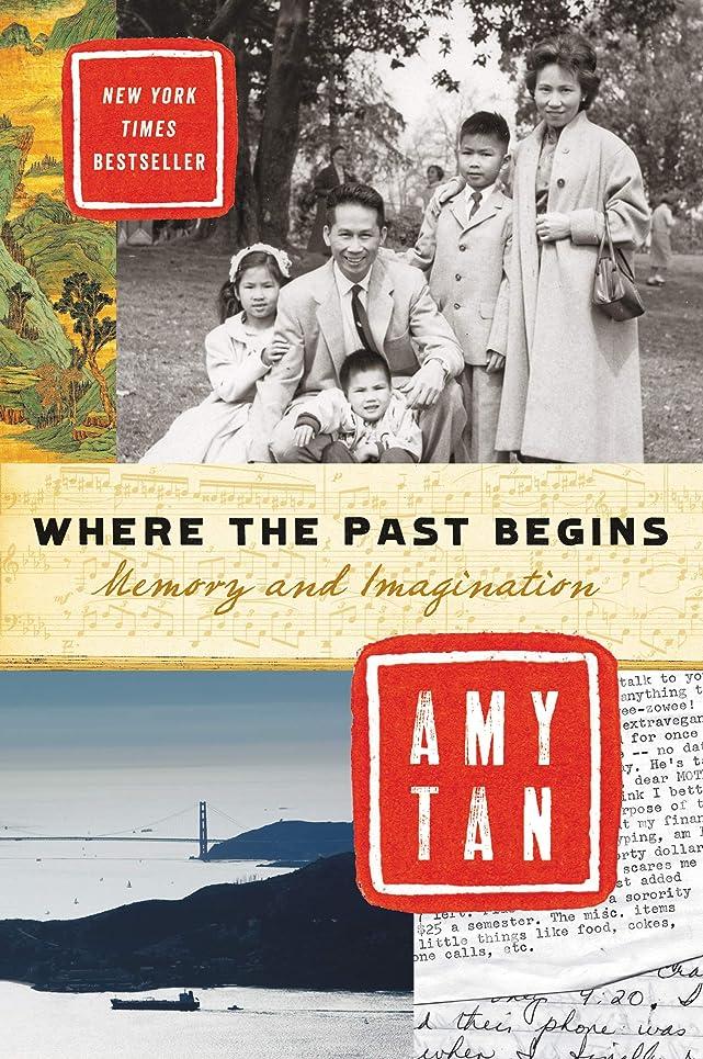 拍車スペース摘むWhere the Past Begins: Memory and Imagination (English Edition)