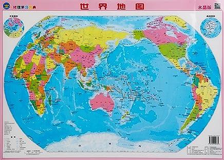 地理学习图典·水晶版·世界地图