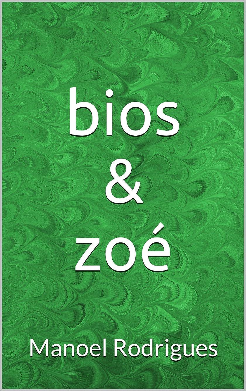 膨らみ焼く目に見えるbios & zoé (Portuguese Edition)