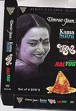 Rekha a Classic Queen (Set of 4 Dvd