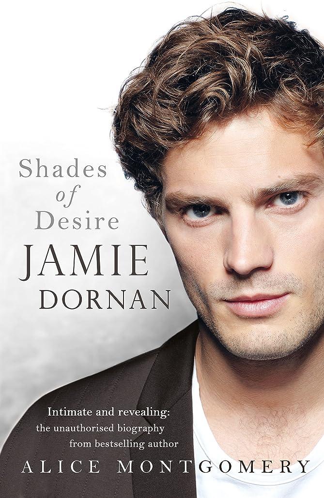 規範ハミングバード描くJamie Dornan: Shades of Desire (English Edition)