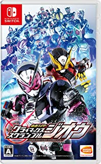 Bandai Namco Games Kamen Rider Climax Scramble Zi-O NINTENDO SWITCH REGION FREE JAPANESE VERSION