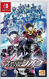 Bandai Namco Games Kamen Rider Climax Scramble Zi-O NINTENDO SWITCH REGION FREE JAPANESE VERSION