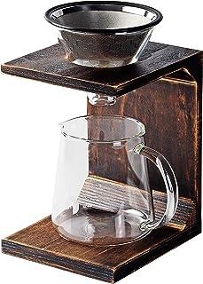 パール金属 キャプテンスタッグ 珈琲 ドリッパーセット 木製スタンドタイプ 約2~4杯分 UW-3521