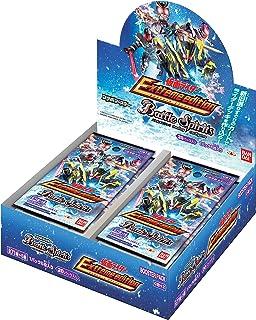 バンダイ (BANDAI) バトルスピリッツ コラボブースター 仮面ライダー -Extreme Edition-ブースターパック (BOX) [CB12]