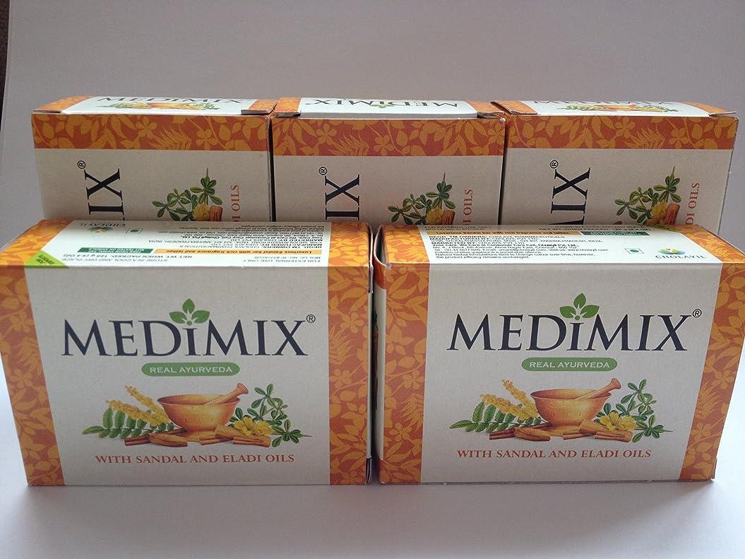 作物苦しむ変わる美白 シミ ニキビ 対策!MEDIMIX ソープ メディミックス アーユルヴェーダ石鹸、サンダルウッド 【5個セット】並行輸入品