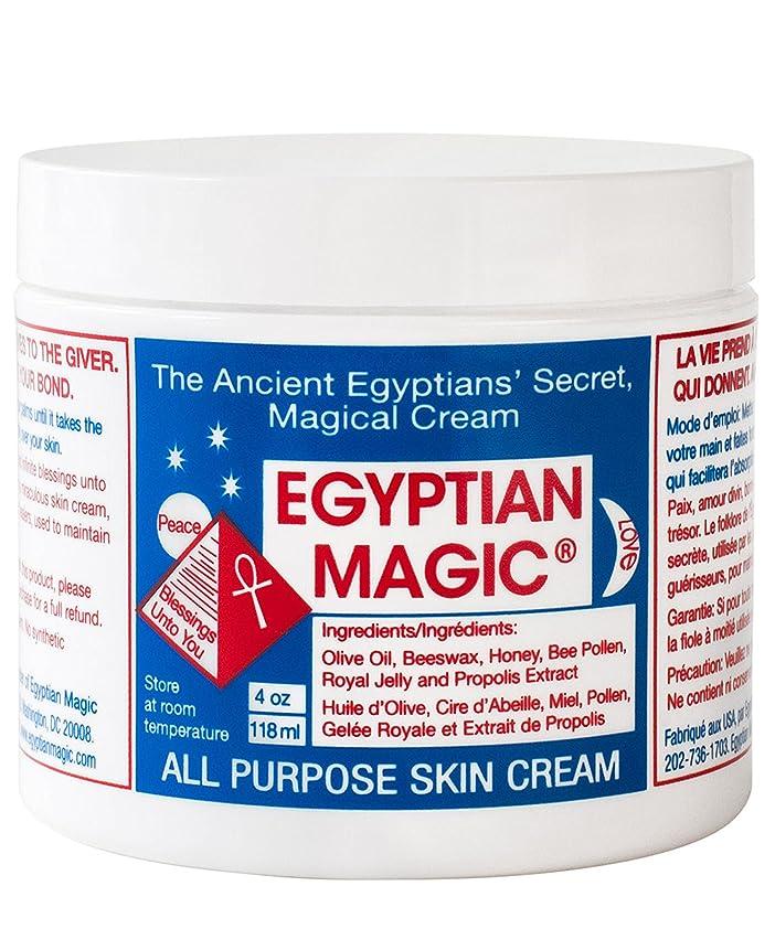 幻滅サスペンションマイクロフォンエジプトの魔法の万能スキンクリーム118ミリリットル x4 - Egyptian Magic All Purpose Skin Cream 118ml (Pack of 4) [並行輸入品]