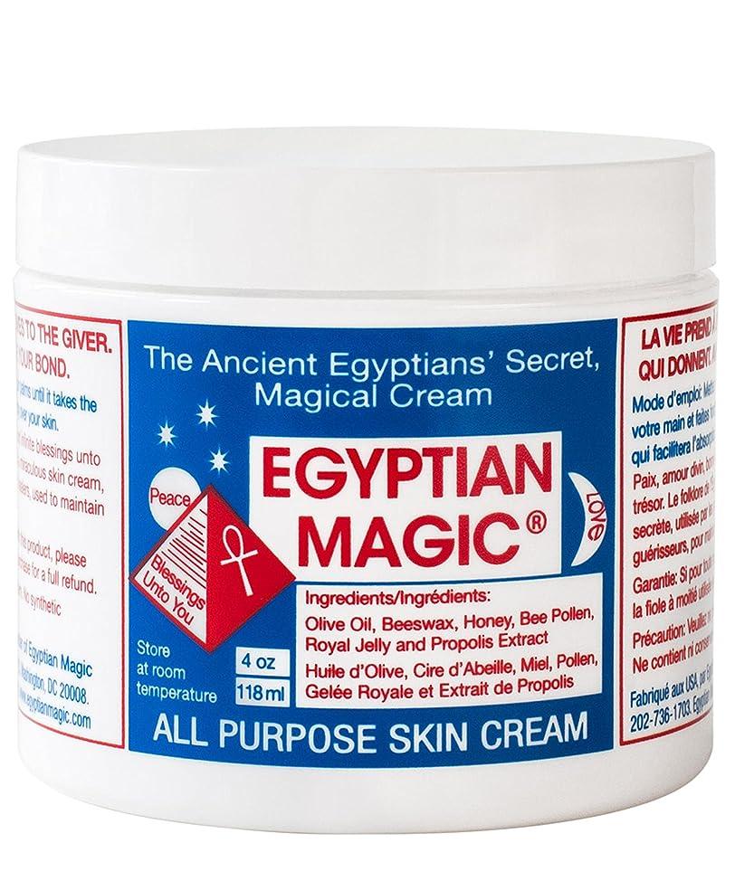 結紮奴隷貸すエジプトの魔法の万能スキンクリーム118ミリリットル x4 - Egyptian Magic All Purpose Skin Cream 118ml (Pack of 4) [並行輸入品]