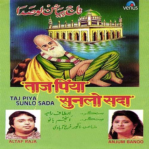 Bada Rutba Hai Tajuddin Baba by Anjum Bano on Amazon Music