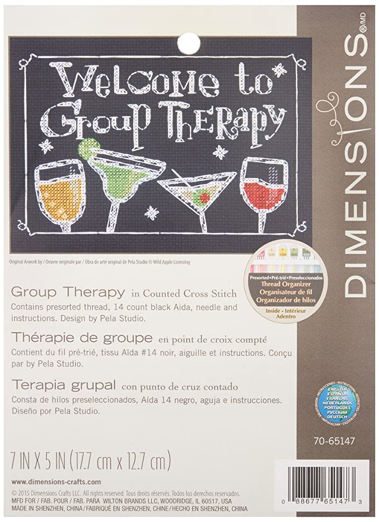 "Dimensions Group Therapy Counted Cross Stitch Kit, Mini Cross Stitch, 5"" x 7"""