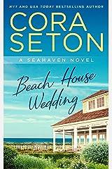 Beach House Wedding (The Beach House Trilogy Book 3) Kindle Edition