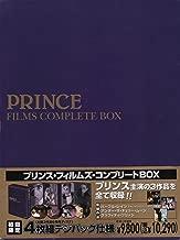 Prince Complete Films DVD Box Set (Japan Import)