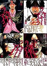 ラッキーマイン コミック 全4巻完結セット (モーニングKC)