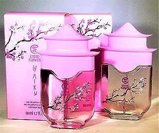 Avon Haiku Kyoto Flower Eau de Parfum Spray 1.7 Fl Oz LOT OF 2