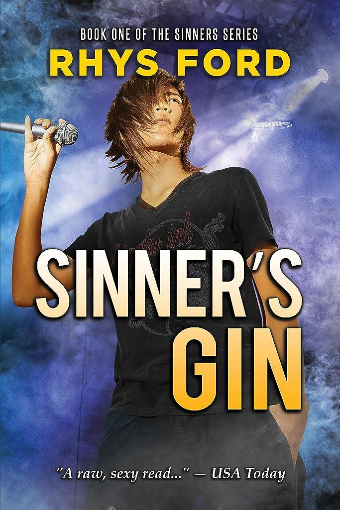 アダルトバルブパテSinner's Gin (Sinners Series Book 1) (English Edition)
