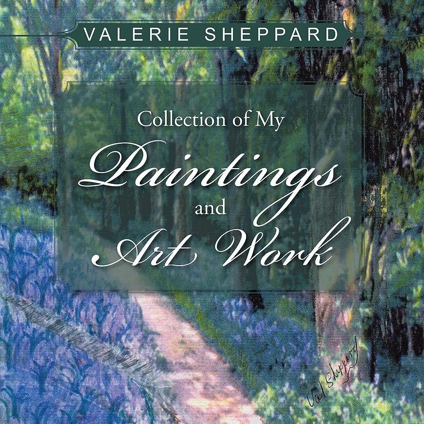 天気オートバラ色Collection of My Paintings and Art Work (English Edition)