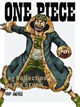 One Piece Log Collection Water SEVEN, DVD