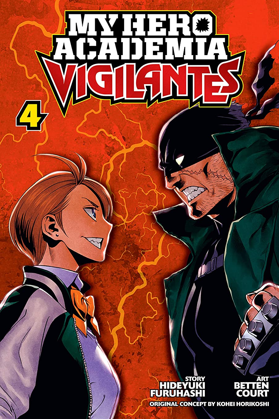 インカ帝国プロポーショナルホールドオールMy Hero Academia: Vigilantes, Vol. 4 (English Edition)