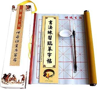 HorBous Caligrafía China Reciclable Reciclable Agua Escritura Magic Paño/papel con roll + Chinese Caligrafía Regalo Conjunto de Regalo