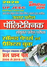 SOLVED PAPERS & PRACTICE BOOK (2020 UP JEEC): 2020 UP JEEC POLYTECHNIC (20200102 526) (Hindi Edition)