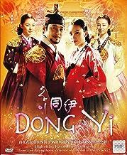 Korean Yi