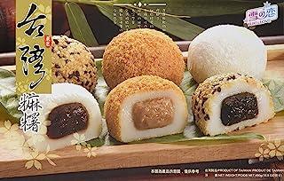 Yuki & Love Mochi Reiskuchen sortiert (1 x 450 g)