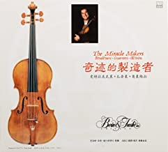 The Miracle Makers: Stradivari - Guarneri - Oliveira (New Library Edition [Chinese])/奇迹的製造者: 史特拉底瓦裏-瓜奈裏-奥裏維拉(新圖書館版 [中文-繁體字])