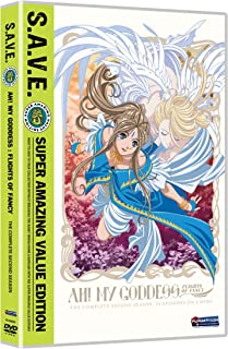 Best ah my goddess 2 Reviews