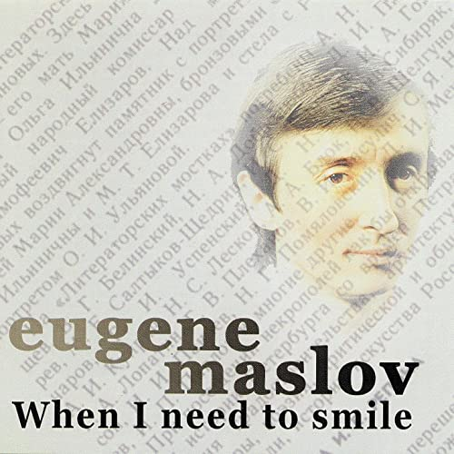 Clear Out Of This World by Eugene Maslov on Amazon Music