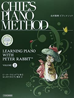 The first time of the piano textbook and learning Chie Kitamura piano method Peter Rabbit (2)