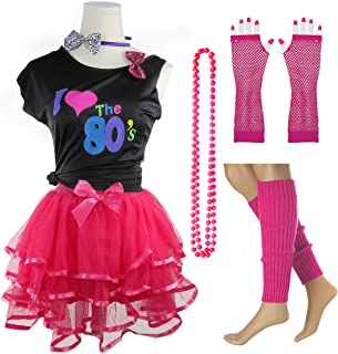 I Love The 80's T-Shirt 1980s Girl Costume Outfit Accessories