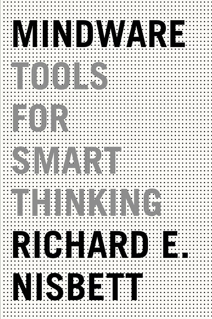 効果的に医師好戦的なMindware: Tools for Smart Thinking (English Edition)