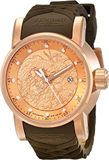 Invicta Men's 12791 S1 Rally Analog Display Japanese Automatic Brown Watch