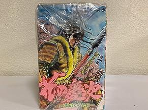花の慶次-雲のかなたに- コミック 全18巻完結セット (ジャンプ・コミックス)