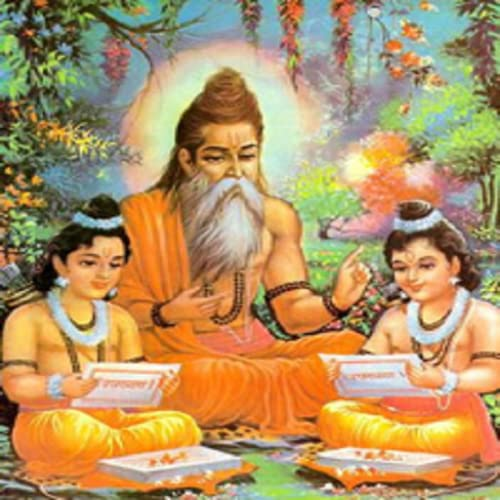 Hindu - 108 Upanishads