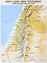 Wall Chart: Holy Land NT Relief Map