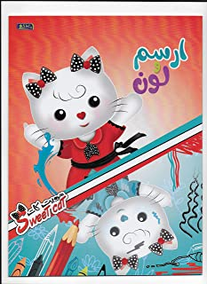 SBC DRAW and COLOUR NOTEBOOK SWEET CAT WITH STICKERS 2292-018 (ONE BOOK)