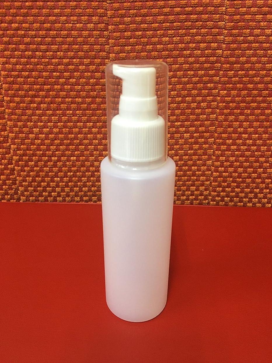 学士鑑定ディーラー化粧品容器 PET小分けボトルポンプ容器 100ml 3本セット