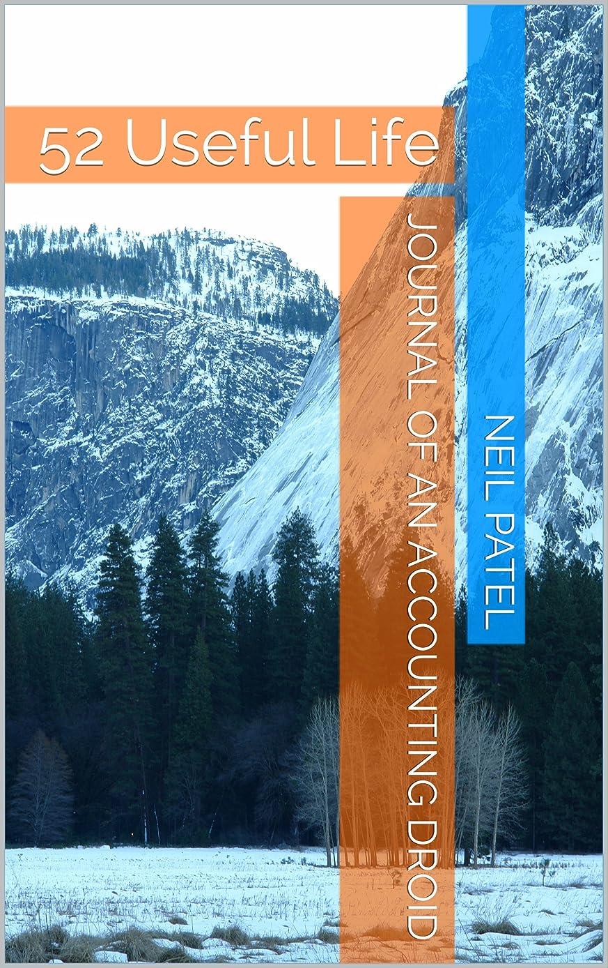 収入ブラウザアスリートJournal of an Accounting Droid: 52 Useful Life (English Edition)