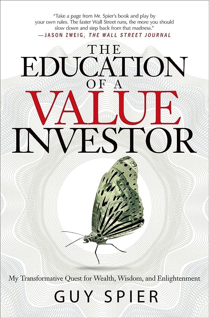 推測瀬戸際実験The Education of a Value Investor: My Transformative Quest for Wealth, Wisdom, and Enlightenment (English Edition)