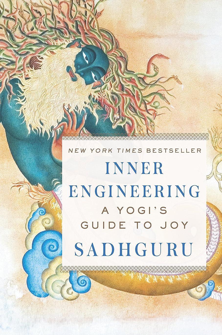 近似神経障害浜辺Inner Engineering: A Yogi's Guide to Joy (English Edition)