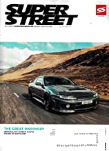 SUPER STREET Magazine (October, 2019) NISSAN SILVIA Cover