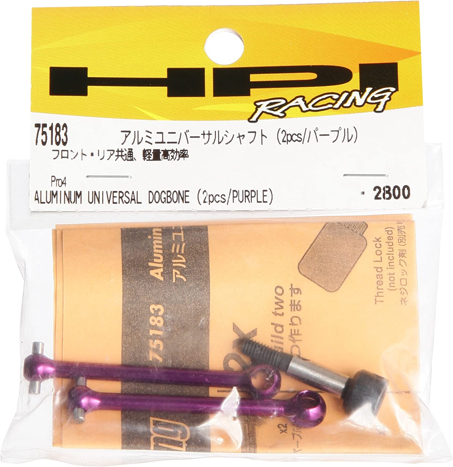 Aluminum Universal Shaft (2pcs   Purple) 75 183 (Japan import   The package and the manual are written in Japanese)
