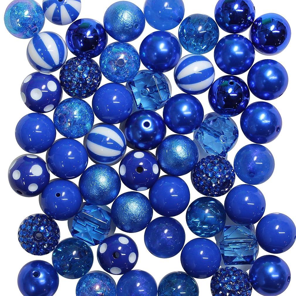 20mm Bulk Mix of 52 Royal Blue Chunky Bubblegum Beads 12 Styles Acrylic Gumball Beads Lot