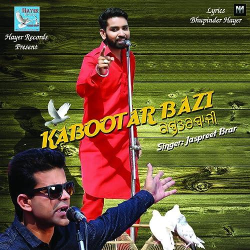 Kabootar Bazi by Jaspreet Brar on Amazon Music - Amazon com