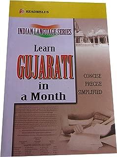 Best learn gujarati in a month Reviews